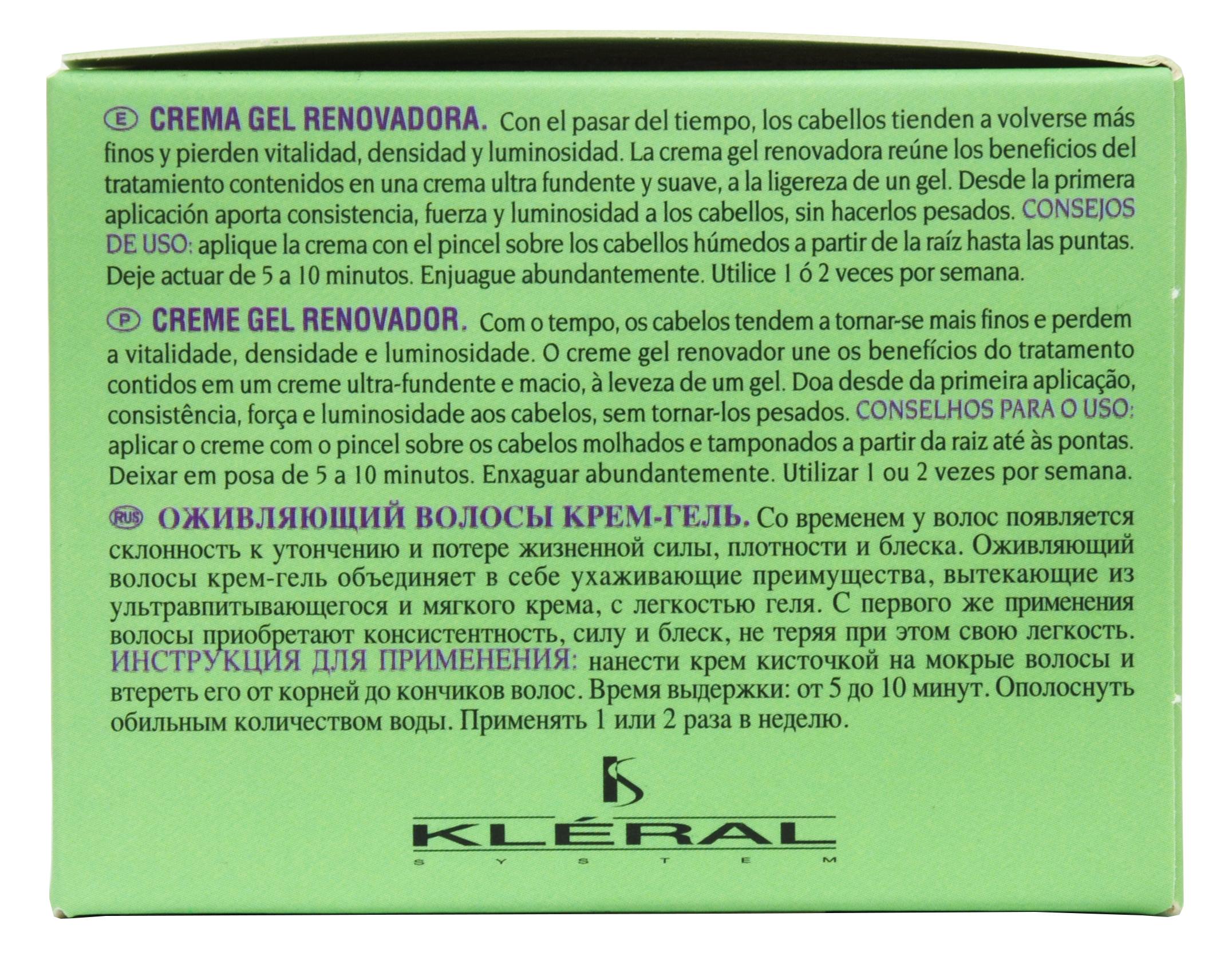 маска kleral system