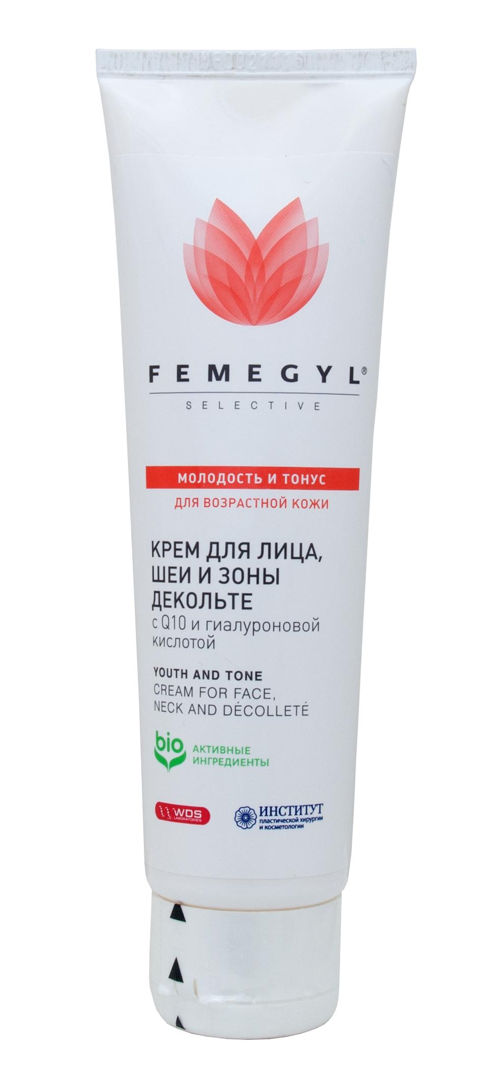 Крем для лица, шеи и зоны декольте Молодость и Тонус 100 мл (Femegyl, Femegyl selective) сыворотка для лица шеи и зоны декольте молодость и тонус 50 мл femegyl femegyl selective