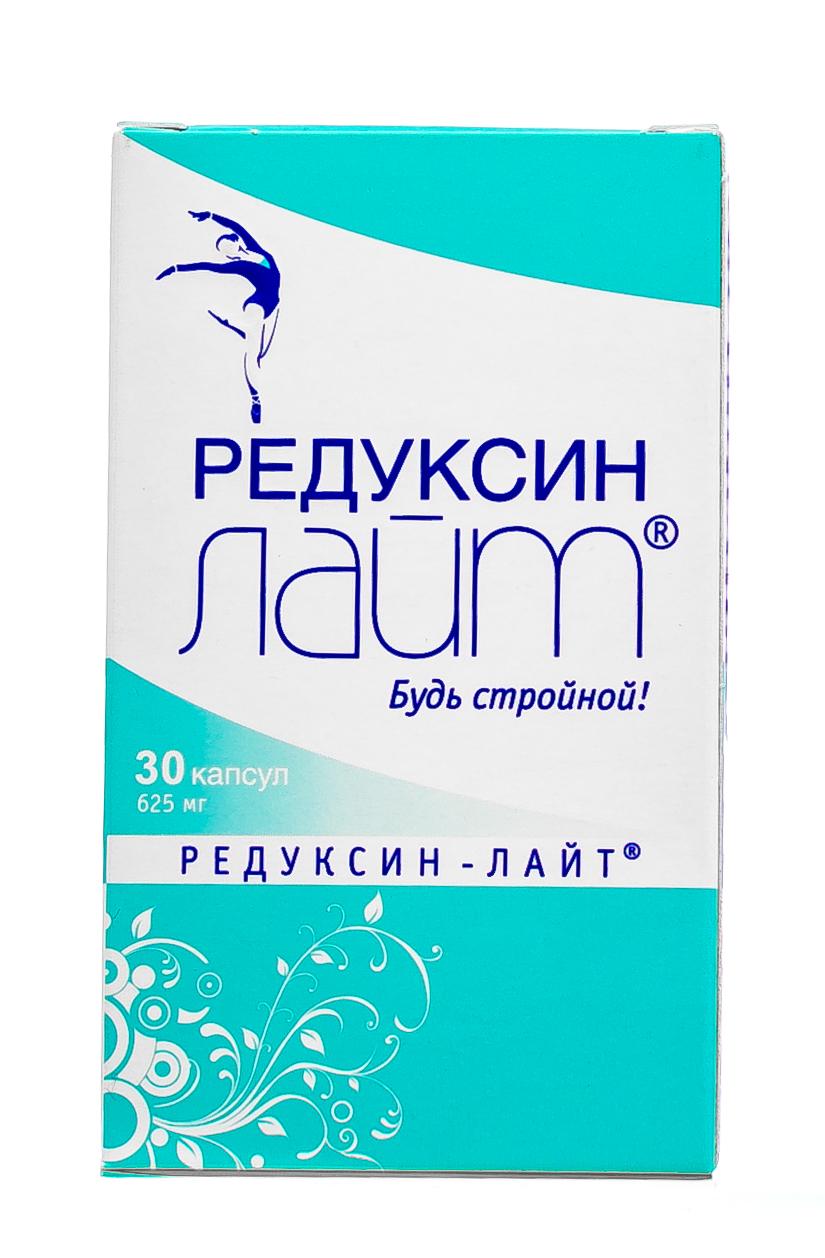 Редуксин-лайт Редуксин Лайт капсулы 625 мг, №30 (Редуксин-лайт, Витамины)