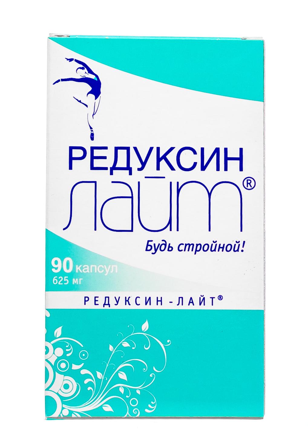 Редуксин-лайт Редуксин Лайт капсулы 625 мг, №90 (Редуксин-лайт, Витамины)