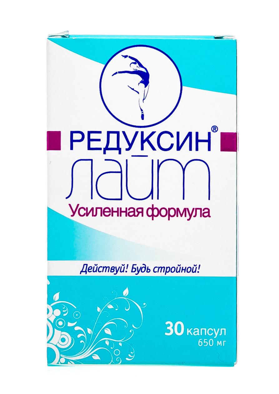 Редуксин-лайт Редуксин-Лайт Усиленная Формула капсулы 650мг №30 (Редуксин-лайт, Витамины)