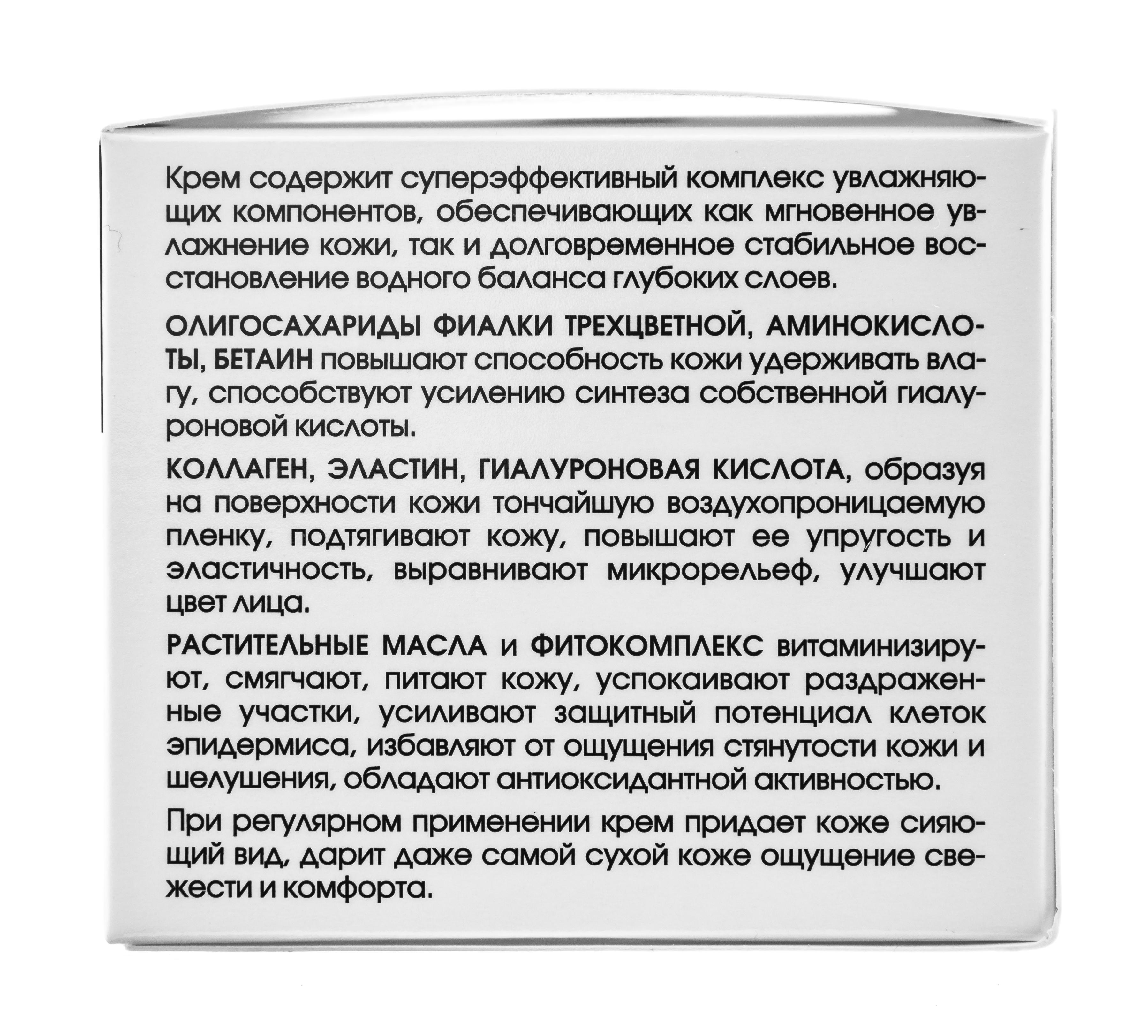 Крема для лица своими руками отзывы фото 399