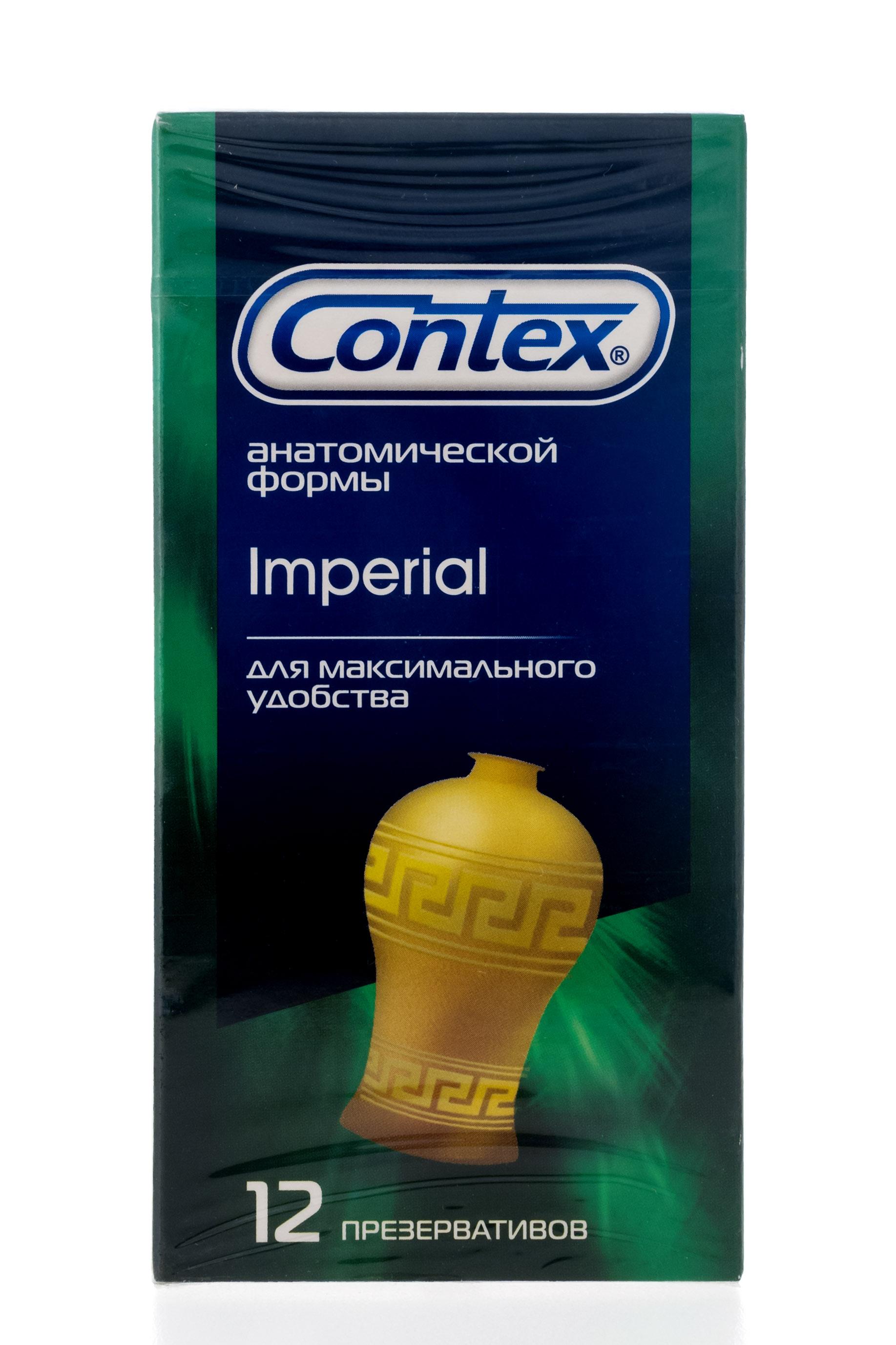 Презервативы Imperial 12 (Contex, Презервативы) contex imperial 3 уп по 12 шт durex naturals 100 мл в подарок анатомичные презервативы 100