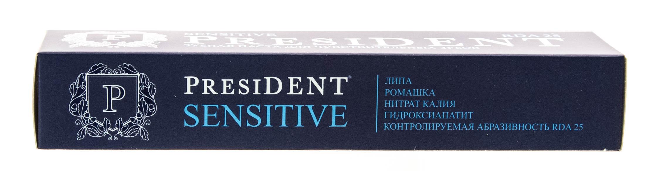 Купить President Сенситив паста зубная 100 мл (President, Sensitive), Италия