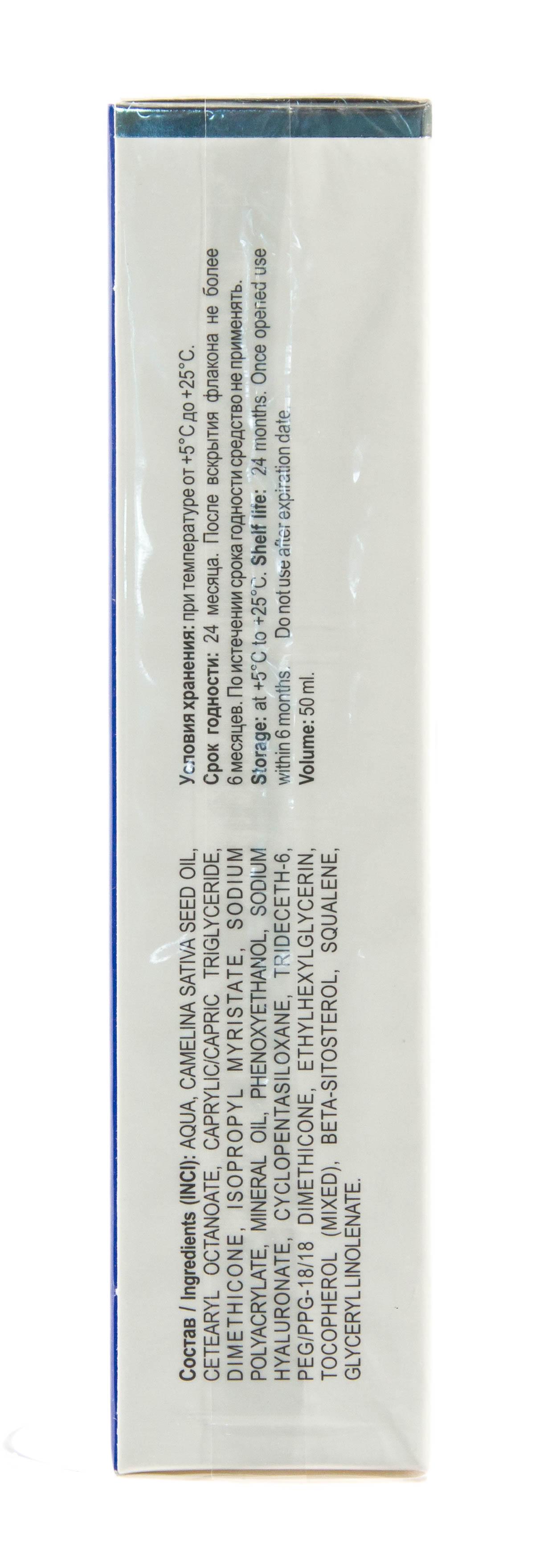 Купить Гиалуроновый крем увлажняющий для лица, шеи и области