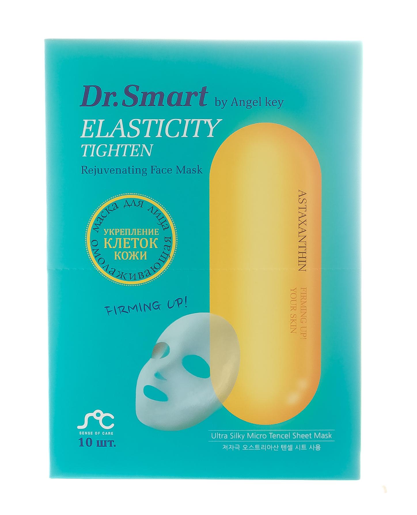 Купить Angel key Тканевая омолаживающая маска Dr. Smart Elasticity Tighten с астаксантином для лица, 10 шт (Angel key, Face), Корея