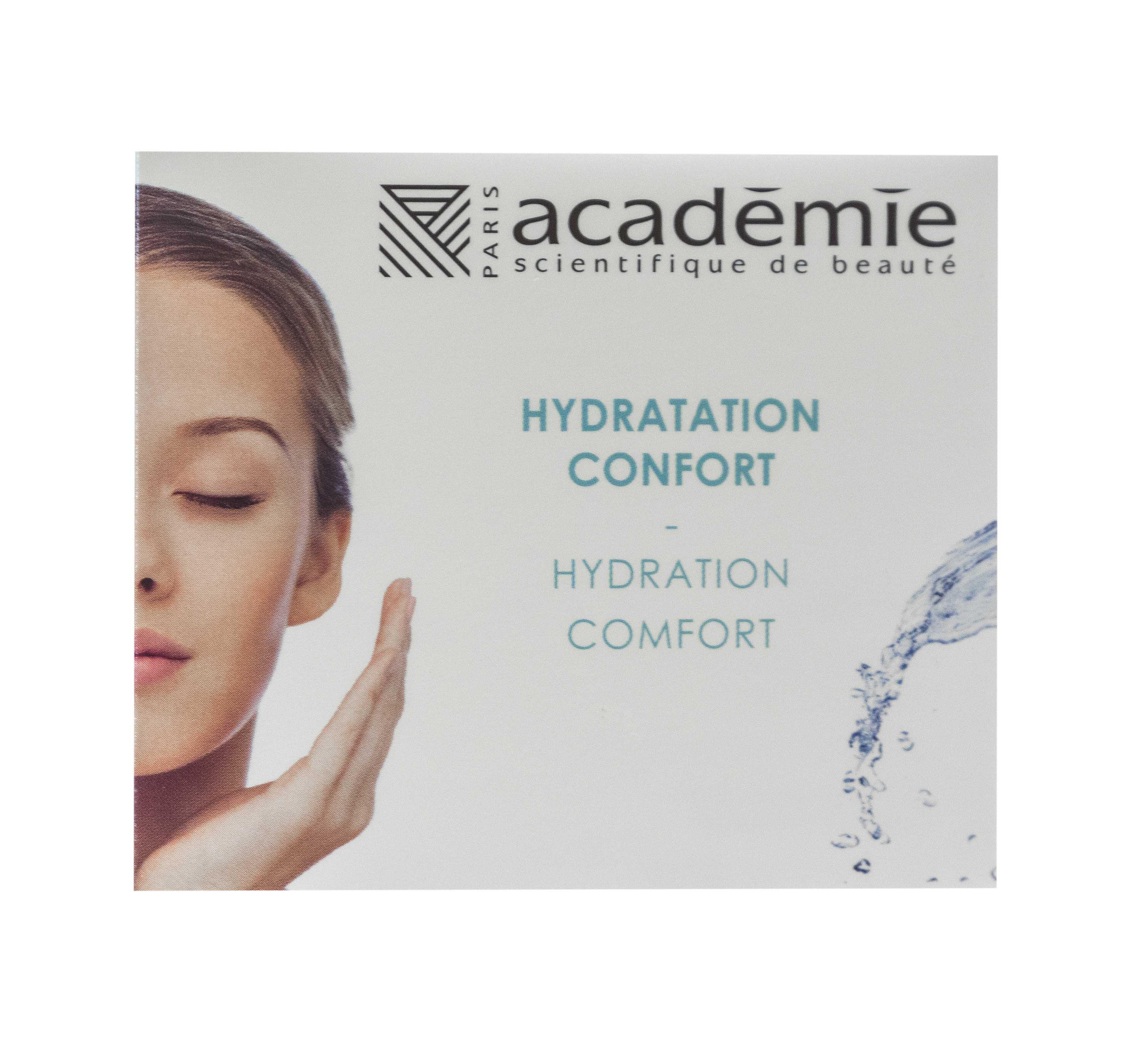 Academie Питательный увлажняющий крем-комфорт, 50 мл (Academie, Academie Visage - сухая кожа)