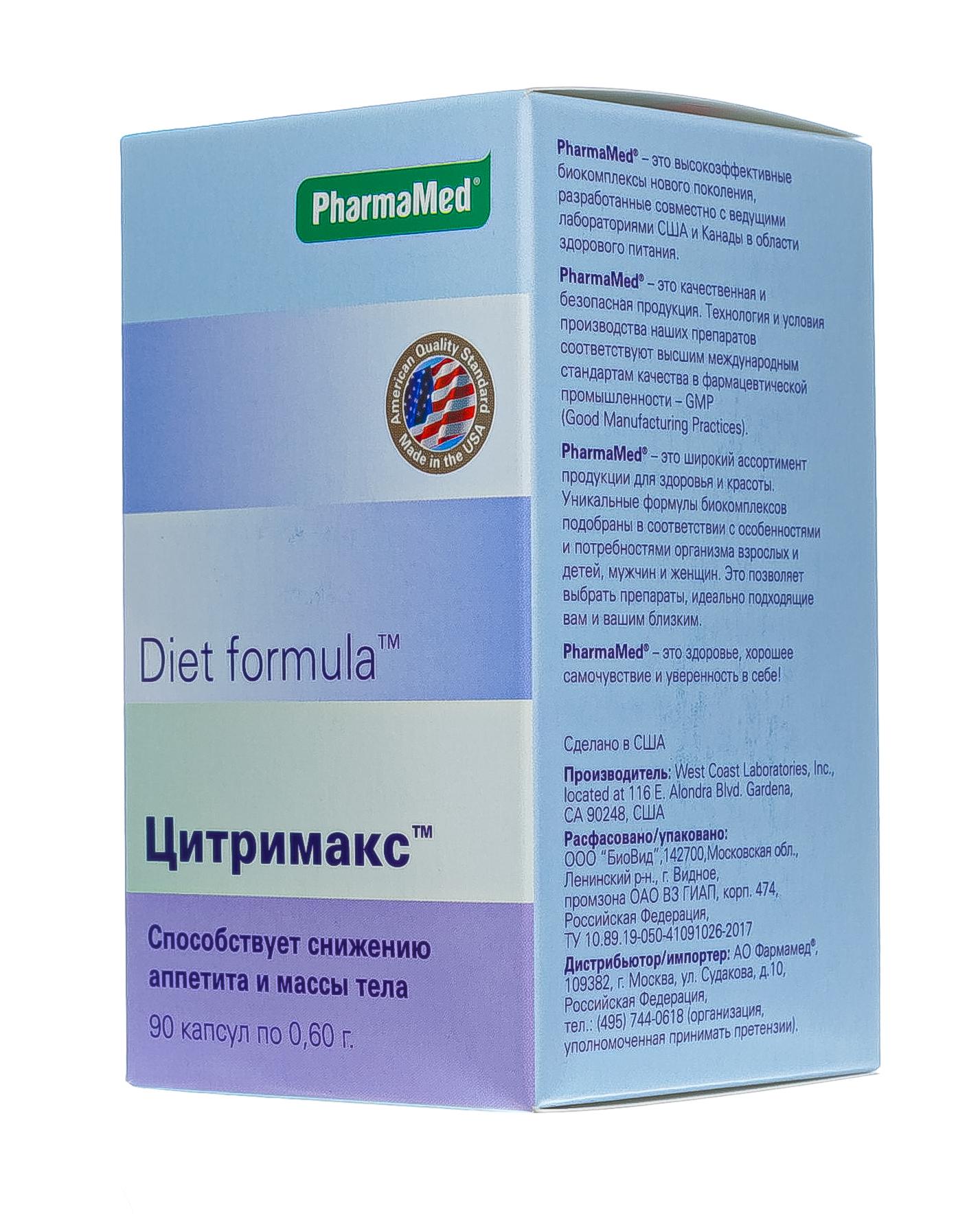 Диет формула очищение таблетки отзывы