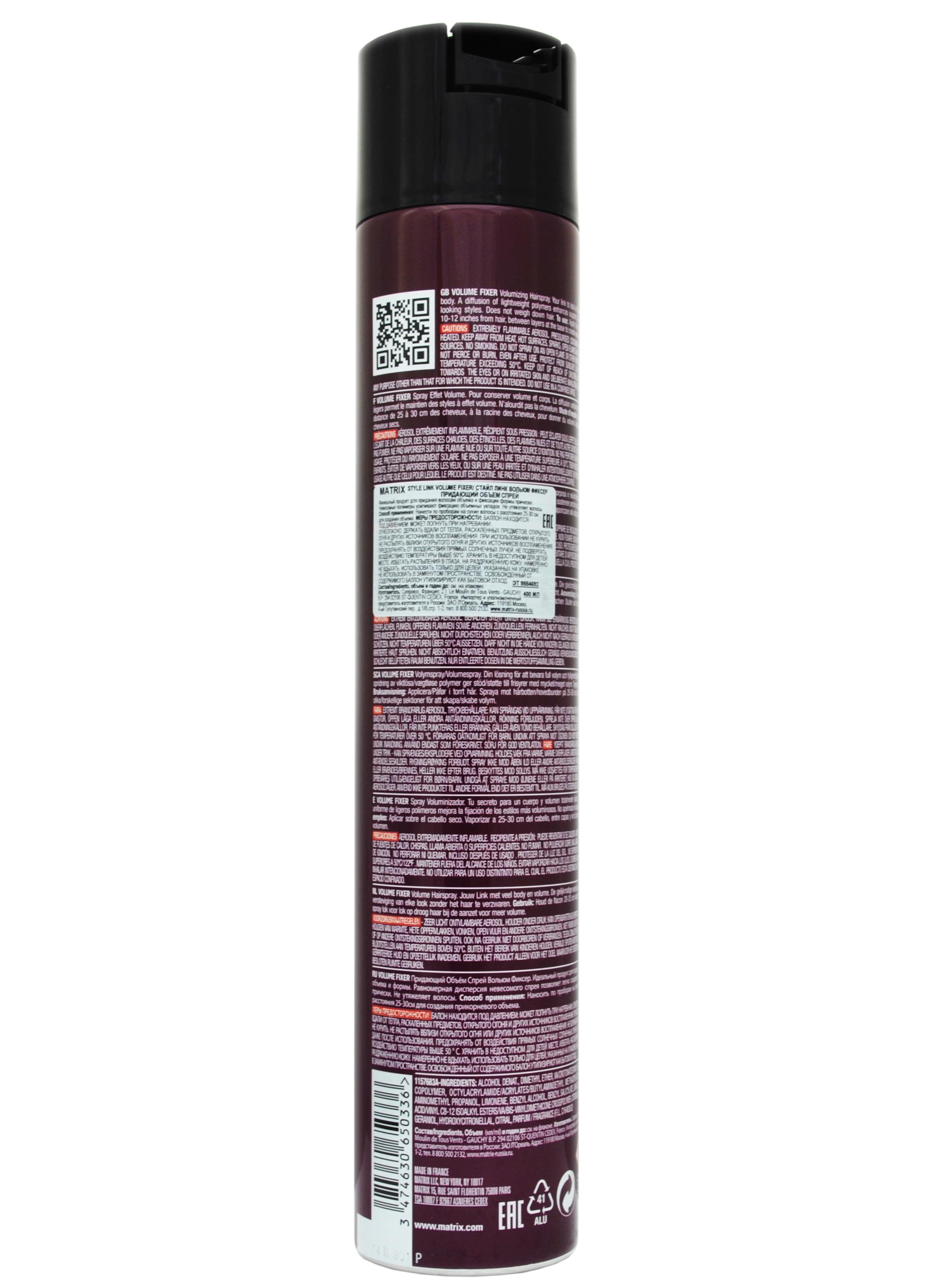 Спрей для волос для объема обзор особенности применения производители и отзывы