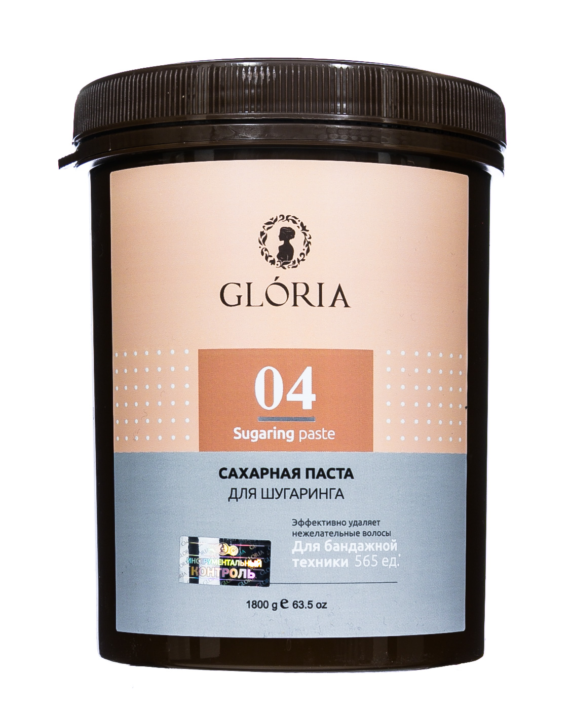 Gloria Сахарная паста для депиляции Бандажная, 1800 гр (Gloria, Gloria Classic)
