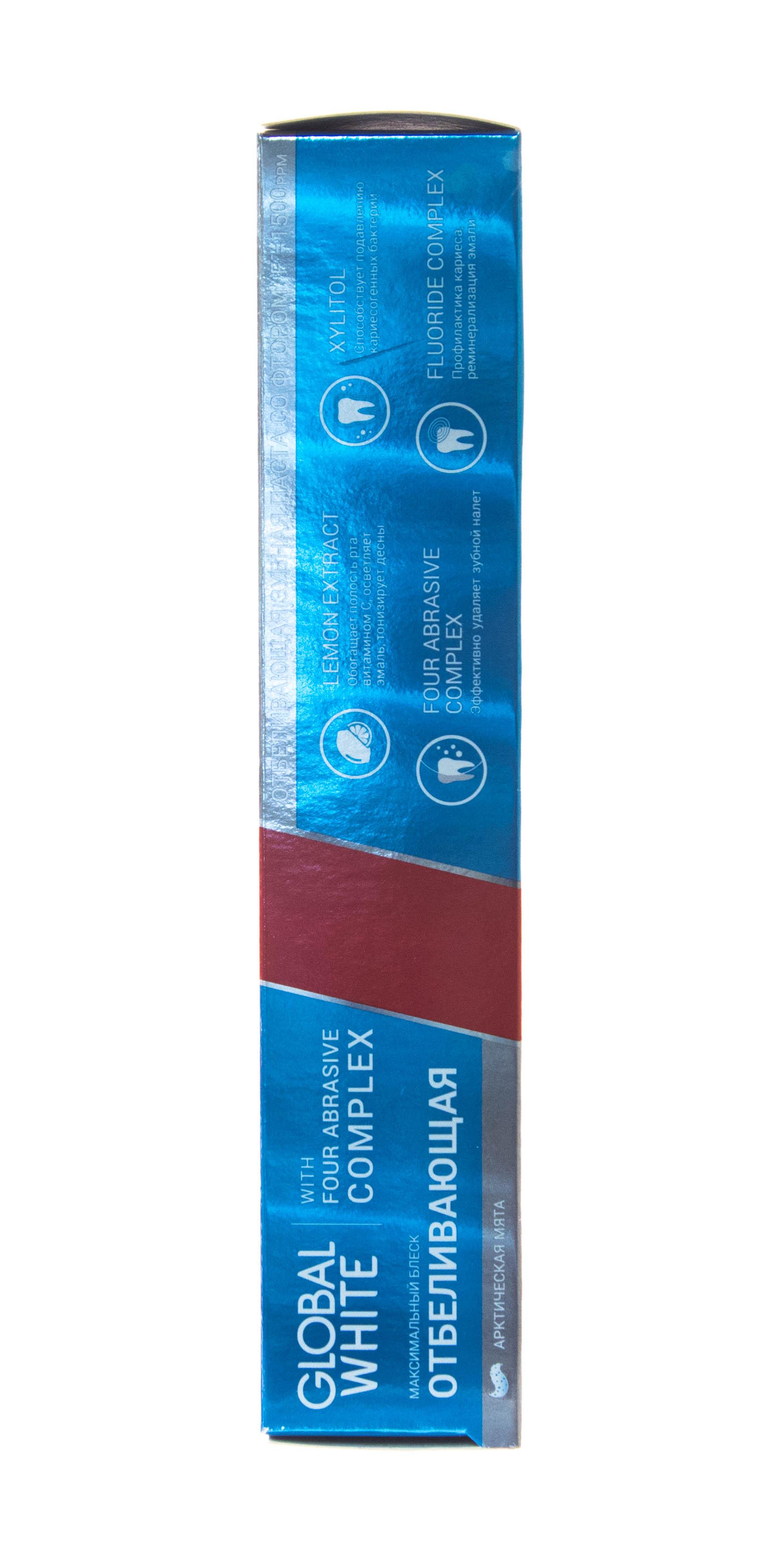 Ежедневная отбеливающая зубная паста на 1 тон 100 мл (Зубные пасты) Global white