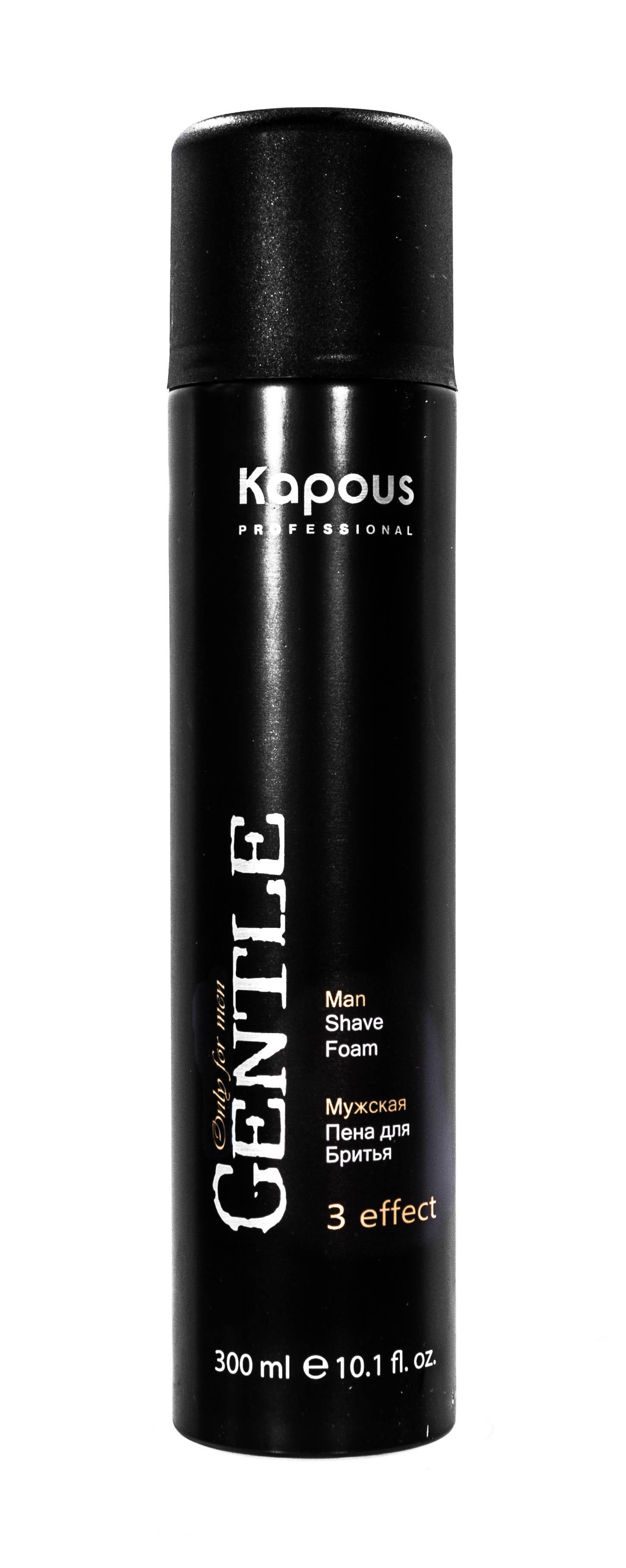 Пена для бритья 3 effect 300 мл (Kapous Professional) недорого