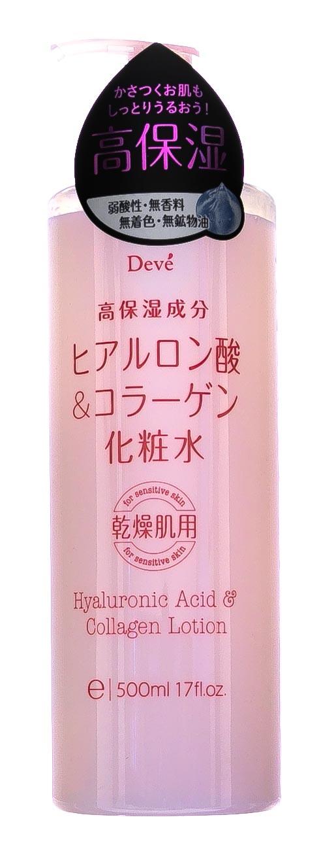 Kumano cosmetics Лосьон для тела c гиалуроновой кислотой и коллагеном, 500 мл 1/20 (Kumano cosmetics, Лосьоны для лица и тела)