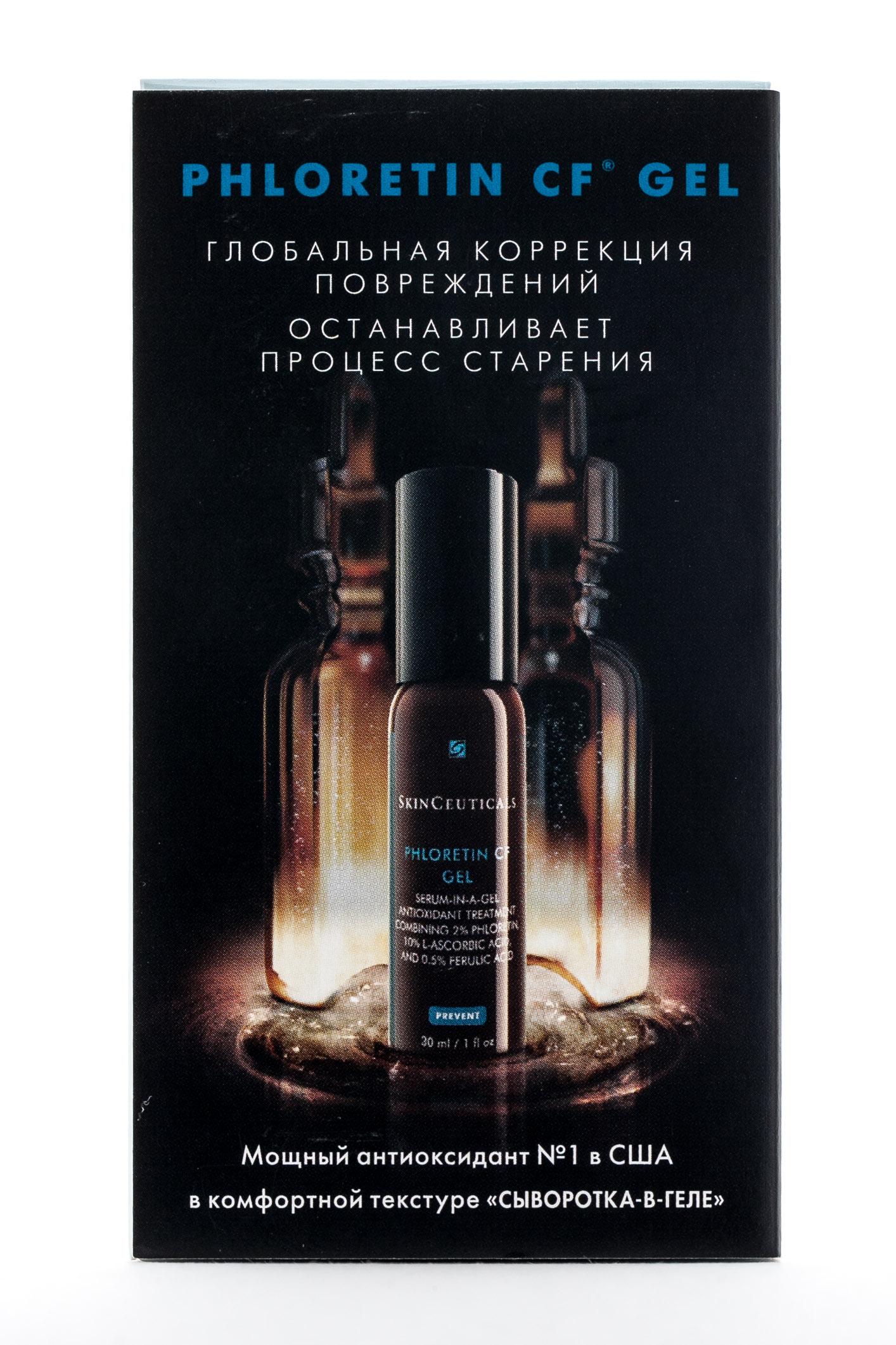 SkinCeuticals Гель широкого спектра действия Phloretin CF gel 30 мл (SkinCeuticals, Предупреждение старения кожи)