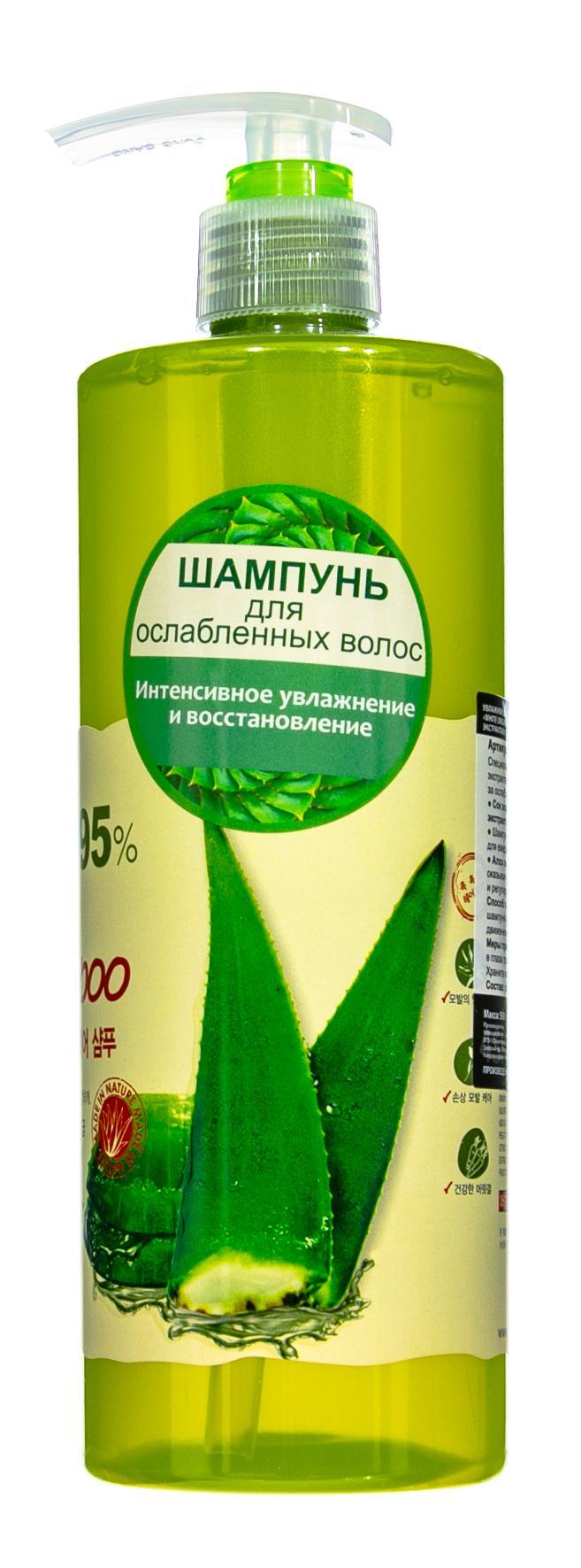 Купить White Organia Шампунь для ослабленных волос White Organia с соком алоэ, экстрактами моркови и тыквы, 500 мл (White Organia, Для волос), Южная Корея
