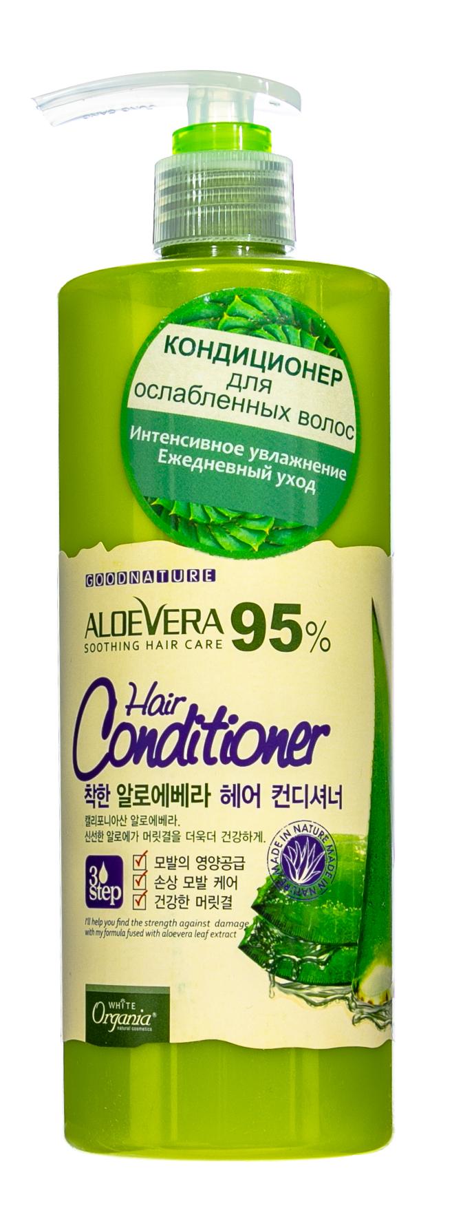 Купить White Organia Кондиционер для ослабленных волос White Organia с соком листьев алоэ, моркови и тыквы, 500 мл (White Organia, Для волос), Южная Корея
