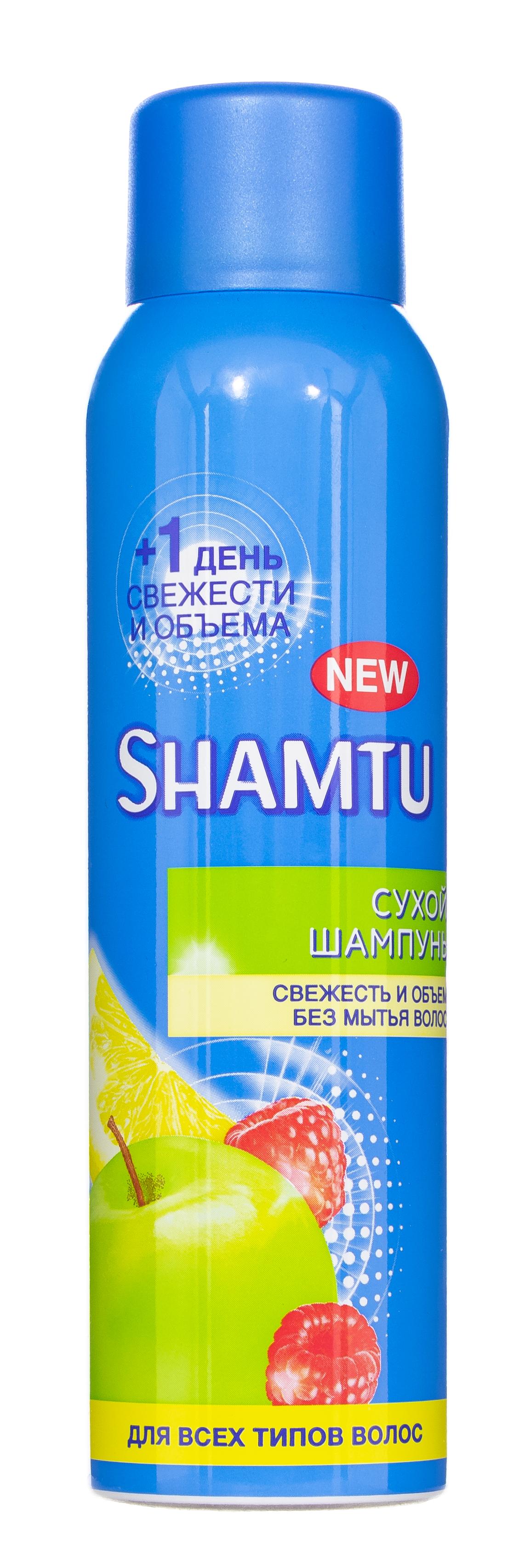 Shamtu Сухой шампунь для всех типов волос 150 мл (Shamtu, Для волос), https://www.pharmacosmetica.ru/files/pharmacosmetica/reg_images_pharmacosmetica/SH2322028/shamtu-suhoy-shampun-dlya-vseh-tipov-volos-150-ml-001.jpg  - Купить