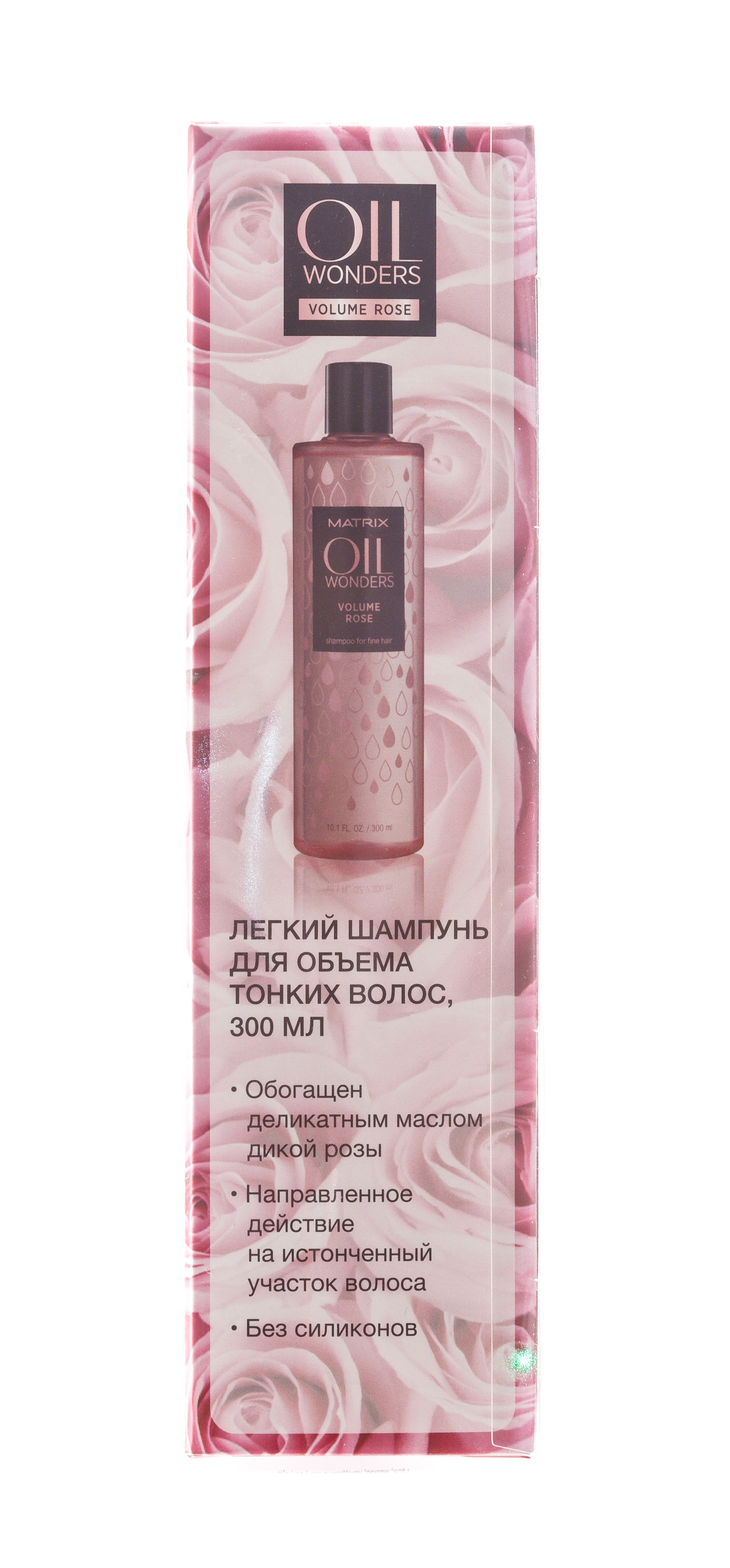 Matrix schwarzkopf bc oil miracle brazilnut oil in shampoo шампунь с маслом бразильского ореха 1000 мл
