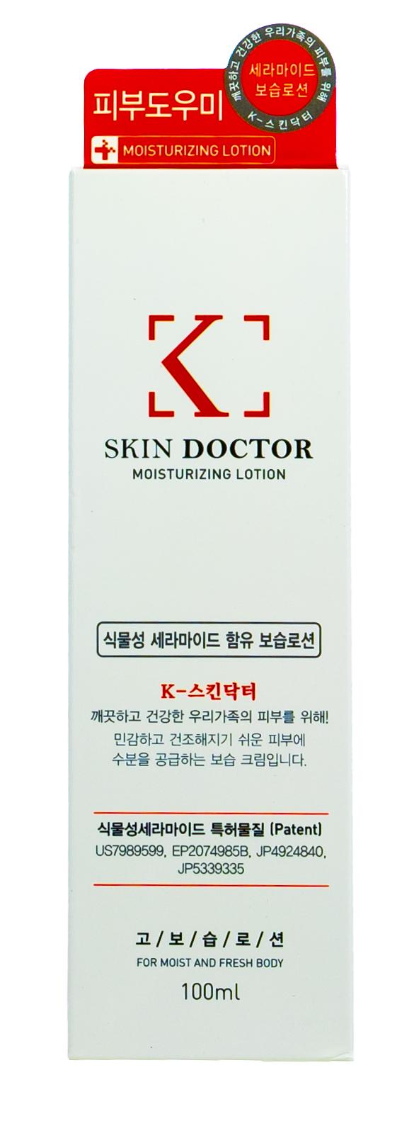Купить Well Being Лосьон для тела с церамидами и маслами 100мл (Well Being, Для тела), Южная Корея